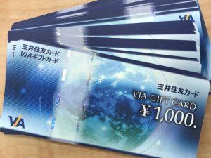 駿河区で金券を売るなら大吉イトーヨーカドー静岡店まで!