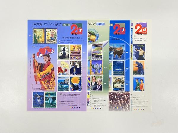 記念切手,売る,駿河