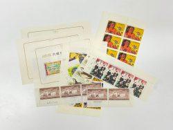 記念切手,買取,駿河区